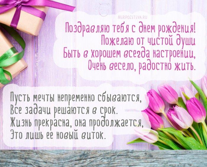 Открытка с днем рождения пенсионера, марта навруз открытки